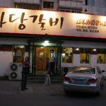 瀋陽西塔の焼肉と冷麺