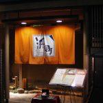 刑務所で高級老眼鏡不許可は違法、久しぶりの京都