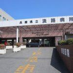 淡路島に水仙を見に行ってきました。