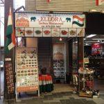 四条河原町インド料理 ELLORA
