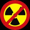 「放射能」が誰にもうつらないことは皆が知っているけれど、、、