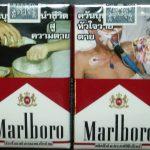 「たばこ1箱1000円以上に」=自民議連 民進党反対するなよ!