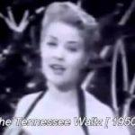 「テネシー・ワルツ」歌手のパティ・ペイジさん死去