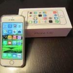 iPhone5sに機種変更しました