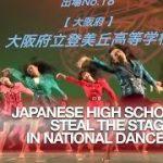 日本高校ダンス部選手権 夏の公式全国大会