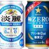 プリン体ゼロのビールは痛風や高尿酸血症に優しいのか?