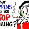 たばこを吸うのをやめたとき体に何が起きるのか