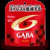 「GABAのサプリは認知症に効く」はウソ!