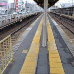 阪急中津駅のホームがすごい(せまい)