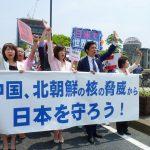 北朝鮮の脅威が去れば、日本の次の「敵国」探しが始まる