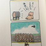 「ニッポン!ニッポン!……!!」ヤラセです