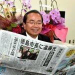 徳島新聞系列の四国放送の元アナウンサーだった遠藤市長が「総踊り」を中止した阿波おどり閉幕
