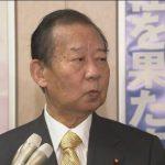 日本、国際捕鯨委員会から堂々の脱退へ「連盟よさらば!」再現
