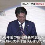 「大阪城にエレベーターつけたのはミス」