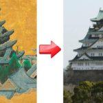 大阪城天守閣が「忠実に復元された」って安倍首相が言ってたけどホント?