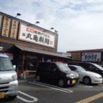 「丸亀製麺」と香川県丸亀市の関係