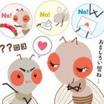 「求愛拒否から受け入れへ」脳の仕組み解明