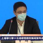 新型肺炎はエアロゾル形態でも感染 中国メディアで報道