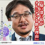 I am on the side of Hakuhou―Shut up! Yakumitsuru