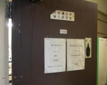 takのアメブロ-door
