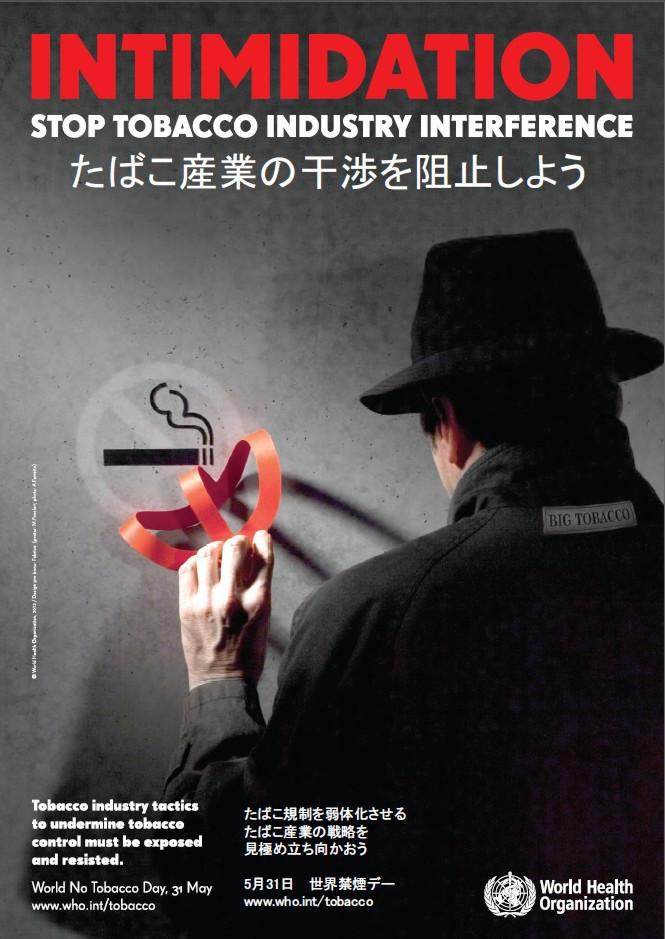 「正しい喫煙マナー」はたばこ産業による謀略―他人の健康を侵食する行為にマナーなどありえない