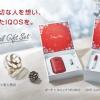 フィリップモリス社の電子タバコiQOS(アイコス)は、米国で販売が許可されていない。その市場の9割を日本が占めている!!