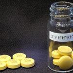 アビガン®(一般名:ファビピラビル)は本当に新型コロナウイルスによる肺炎に効くのか?