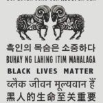BlackLivesMatterは「黒人の命は大事」なのか?