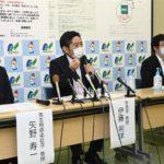 大阪のイソジンに対抗、奈良は柿渋でコロナ不活化?