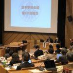 菅首相、日本学術会議「推薦候補」6人の任命拒否