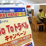 「Go to」で東京から北海道に感染が拡大したことに対する遺伝子レベルのエビデンス